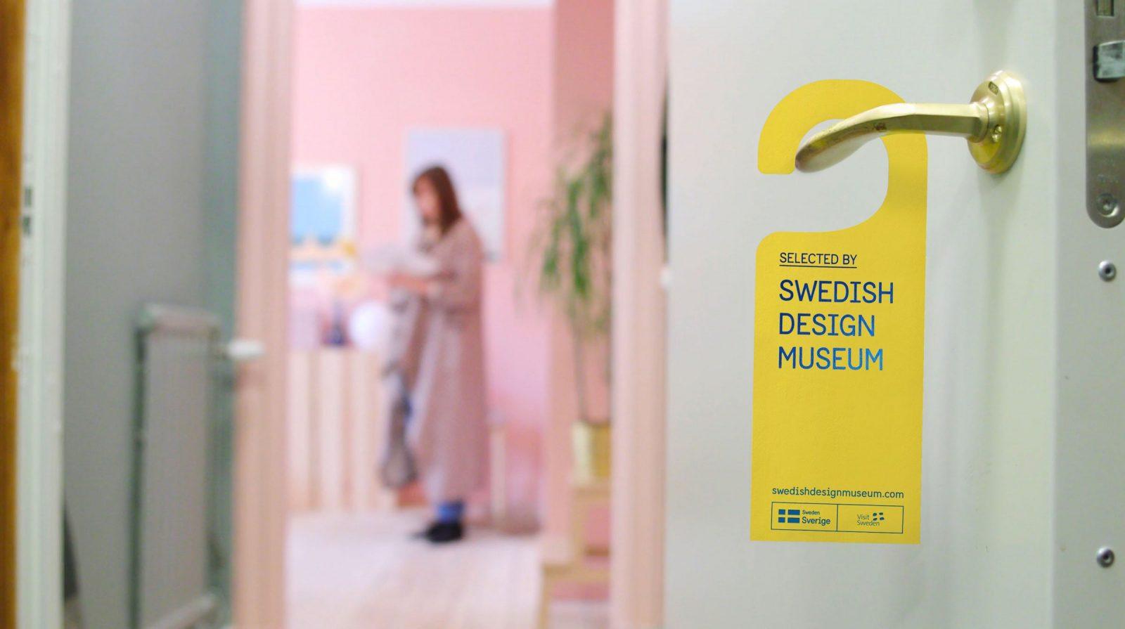 Swedish Design Museum