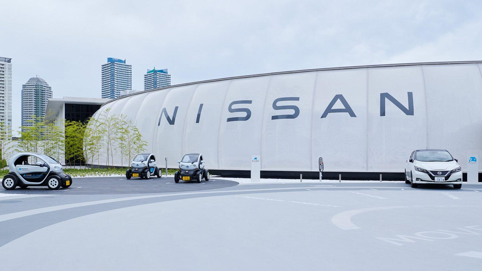 Nissan Pavilion