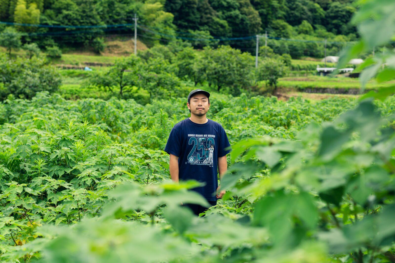 Nao Tesuki Washi